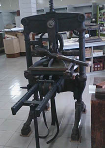 Albion printing press