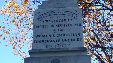 'For God, Home and Humanity' - detail of statue erected by the Women's Christian Temperance Union