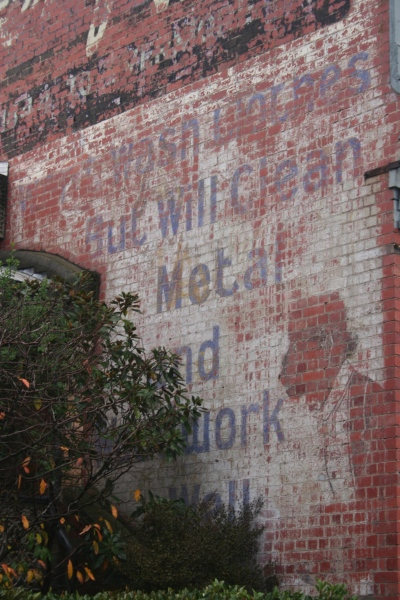 Monkey Brand ghostsign