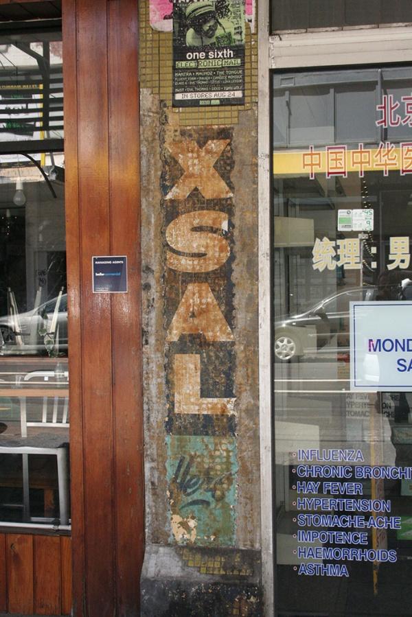 XSAL here