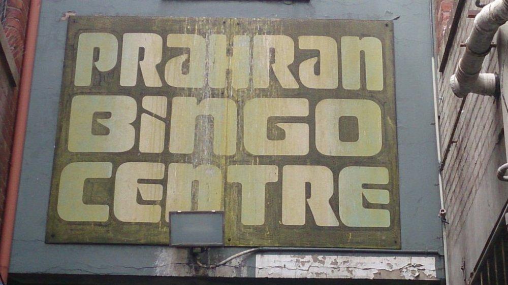 Prahran_bingo_centre