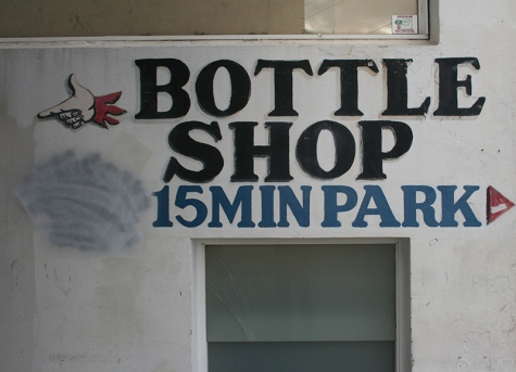 Espy-bottle-shop