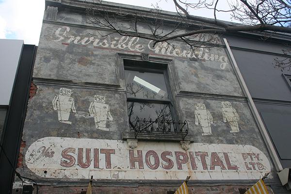 suit-hospital